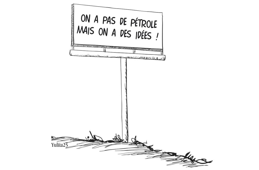Affiche panneau publicitaire Bernay Normandie