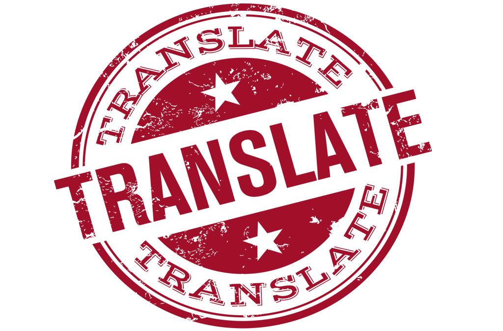 français texte traduction